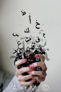 Creative Typography Art