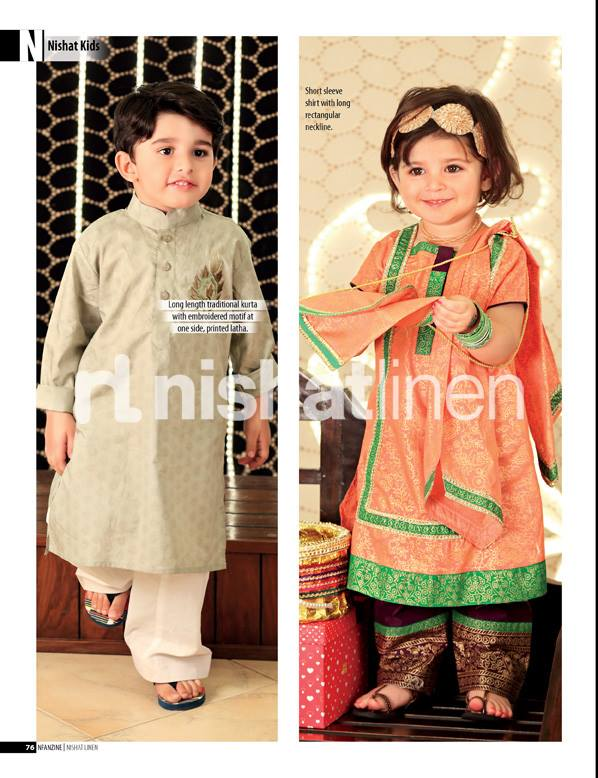 Nishat Kids Eid Collection 2013