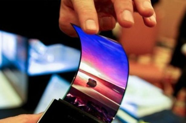 Samsung's smartphone with curved display